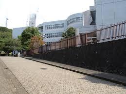 横浜国際高等学校