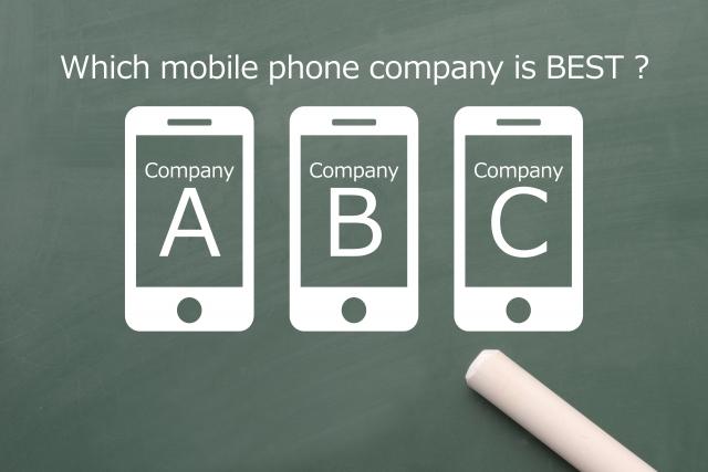 携帯 比較