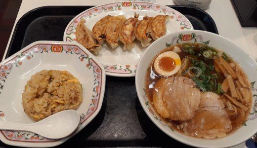 『餃子の王将丸岡店』運転手に食事を無料提供!なぜできたのか?