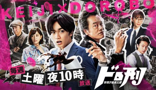中島健人のおすすめドラマ人気ランキング|ファンが選ぶ代表作はこれ!