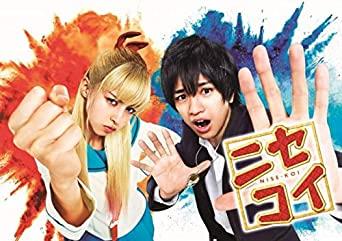 中島健人主演『ニセコイ』|おすすめ映画人気ランキング5位
