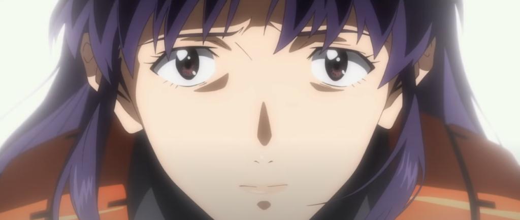 Shin Evangelion