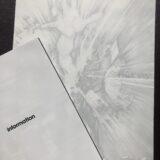 シン・エヴァンゲリオン劇場版【ネタバレ】パンフレット中身全公開!
