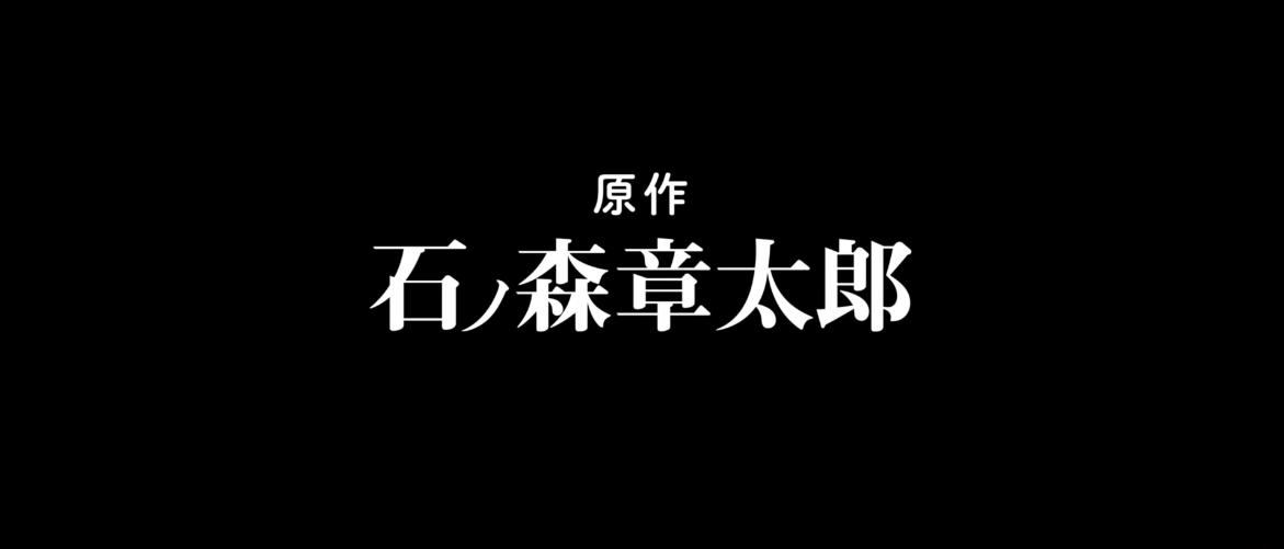 シン仮面ライダー
