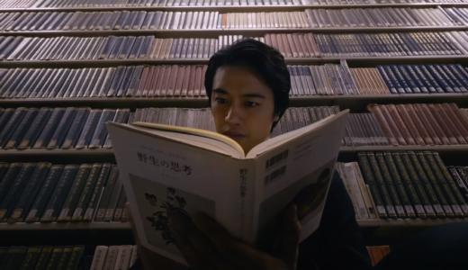 【映画】シンウルトラマン【ネタバレ】本は何を読んでいる?