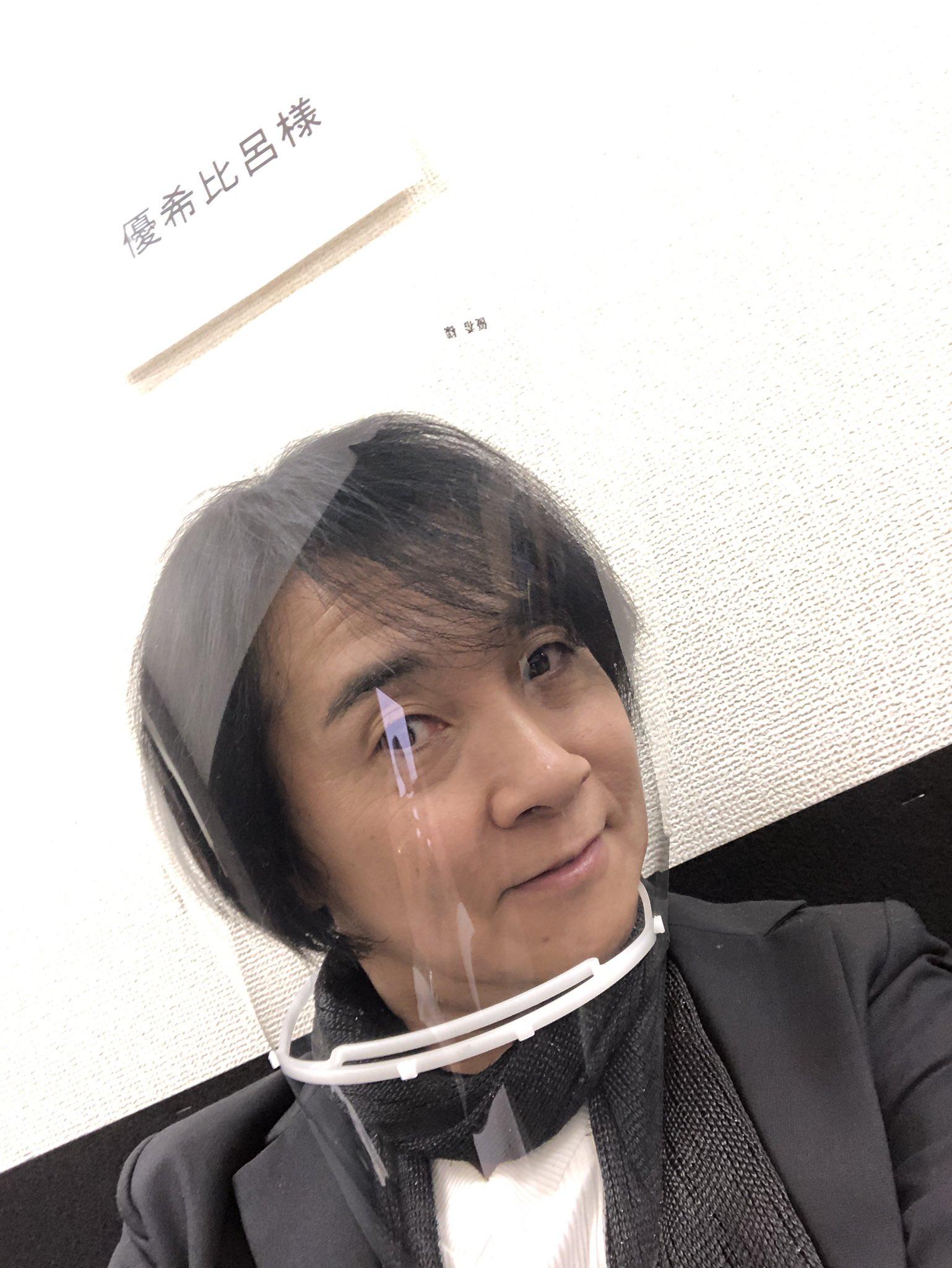 Yuki Hiro