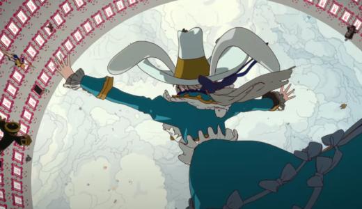 竜とそばかすの姫【ネタバレ】ウサギ耳のアバターの正体は?