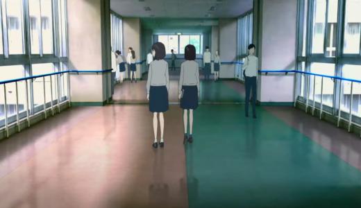 竜とそばかすの姫【ネタバレ】学校の外にいたのは…誰か?