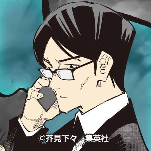Tomo Ichi