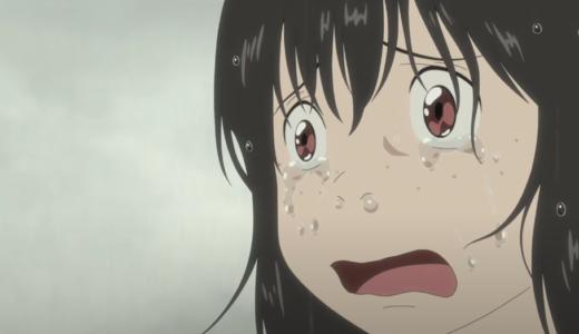 竜とそばかすの姫【ネタバレ】すずが泣いているのはなぜか?