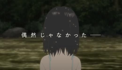 竜とそばかすの姫【ネタバレ】すずは荒れた川辺で何してる?