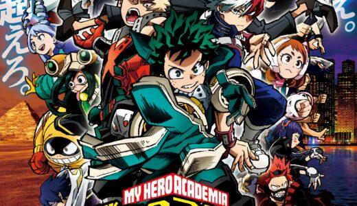 My Hero Academia World Heroes Mission | Liste des acteurs de la voix !